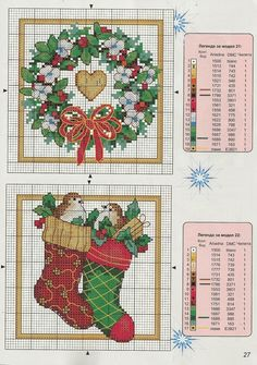 Little Things [Pattern / Chart] [Christmas - Cross Stitch]