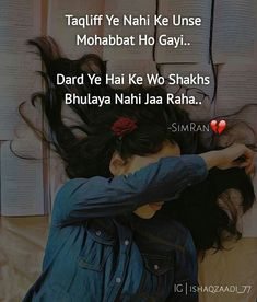 Hindi Quotes, Sad Quotes, Girl Quotes, Love Quotes, Arabic Quotes, My Diary Quotes, Bad Attitude Quotes, Filmy Quotes, Feelings Words