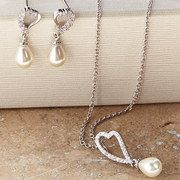 Take a look at the Cate & Chloe event on today! Better than BC Clark on a rainy Saturday. They ship to your door :) Chloe Jewelry, Rainy Saturday, Red Carpet Ready, Pearl Necklace, Take That, Pearls, Crystals, My Style, Silver