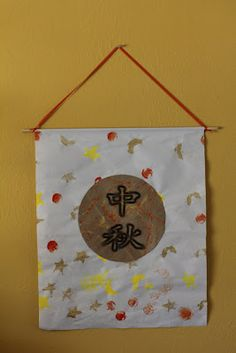 Full Moon Banner: Mid Autumn Moon Festival -Crafts and Ideas for Celebrating with Children- Sept. Chinese Moon Festival, Autumn Moon Festival, Holiday Crafts, Holiday Fun, Multicultural Crafts, Chinese Celebrations, Chinese Crafts, Chinese Art, Chinese Holidays