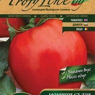 Seminte1 Vegetables, Food, Essen, Vegetable Recipes, Meals, Yemek, Veggies, Eten