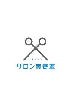 so nice (: Logo Word, Typo Logo, Typographic Logo, Logo Sign, Typography Poster, Logo Branding, Branding Design, Modern Typography, Japan Logo