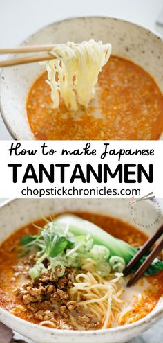 Tantanmen(担々麺)is the Japanese Dan Dan noodles. Ramen noodles are swimming in a deliciously balanced soup with hot spiciness and mellow nutty sweetness. Follow this easy to make Japanese soup at home. #tantanmen #tantanmenrecipe #japanesesoup #ramen Ramen Recipes, Lunch Recipes, Asian Recipes, Cooking Recipes, Ethnic Recipes, Japanese Noodle Dish, Japanese Soup, Homemade Ramen, Japanese Street Food
