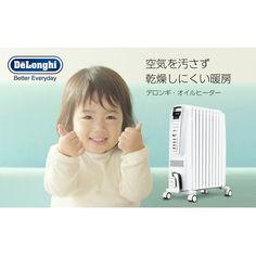 DeLonghi オイルヒーター