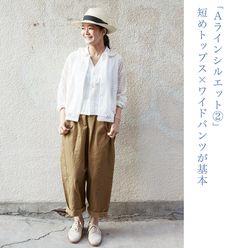 【 ichi / イチ 】本多さん 自分らしく、悠々と。vol.30「私らしいおしゃれと暮らし」   ナチュラル服や雑貨のファッション通販サイト ナチュラン