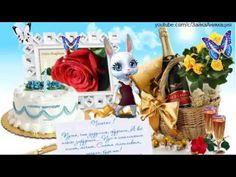 ZOOBE зайка Поздравление Папе от Семьи с Днём Рождения !