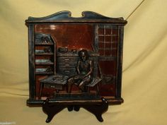 Coppercraft Guild Wall Plaque Relief Picture Shoemaker Copper Taunton MA Vintage