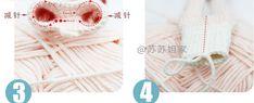 Вяжем крючком куколку амигуруми (5)