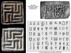 Svastica unghiulară este prezentă pe sigiliile confecţionate din steatit, datate între 2600-1900 î.e.n. şi descoperite la Mohenjo-daro, aflate în prezent la British Museum. British Museum