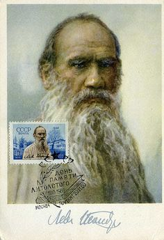 anniversary of his death in a railway siding at Astapovo. One of the most remarkable events in century russian history. Tolstoy Quotes, Leo Tolstoy, Realistic Fiction, Russian Literature, Rare Stamps, Decorated Envelopes, Graf, Story Writer, Mail Art