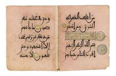 A PINK QUR'AN BIFOLIUM ANDALUSIA, 13TH CENTURY Qur'an XX, sura taha, v.134 (parts) to Qur'an XXI sura al-anbiya', v. 3, Arabic manuscript on pink paper, each folio with 5ll. of bold sepia maghribi, gold diacritics outlined with black, shadda and sukun in blue, hamza marked with a yellow dot, gold illuminated roundel verse markers with scrolling vine border, with one large gold and polychrome illuminated roundel with pearl border, sura heading with gold kufic set inside gilt strapwork…