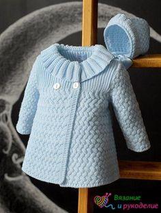 Голубое пальто...