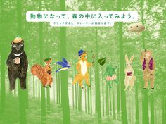 """What's happening with earth? - Imagine you become animals and what's like to live in the forest"" by Japanese illustrator Aiko Fukawa"
