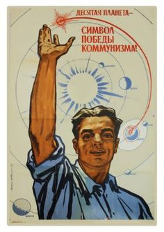 The Tenth Planet Symbolizes the (inevitable) Victory of Communism! 1959