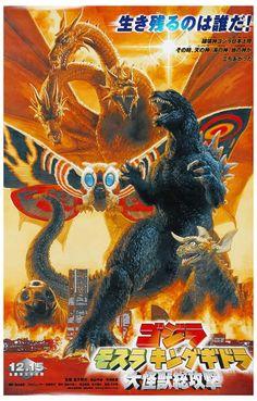 Godzilla vs Mothra and Ghidora Japanese Text Movie Poster 11x17