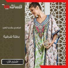 76dd0854cceb6 27 Best fashion - الموضة images