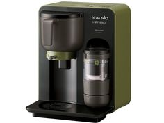 Spice up your morning with this new green tea espresso machine