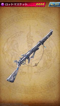 ロットマスケット