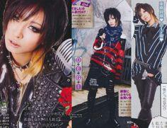 Akira KERA magazine disacode