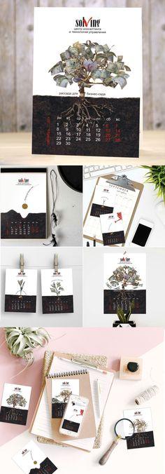 Набор карманных календарников Solving — графический дизайнер Николаева Наталья