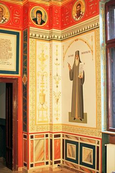 Constantine Olarean: the Painter of Saints from Cyprus Mural Painting, Wall Paintings, Christ Pantocrator, Byzantine Architecture, European Languages, Limassol, Byzantine Icons, St Joseph, Christian Art