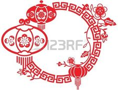 Chinese New Year und Mid Autumn Festival Entwurfsmuster photo