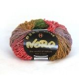 Noro - Silk Garden Lite (Wolle & Design - kreatives Stricken)