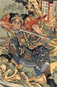 www.geocities.jp shinzogeka suikoden suikoden38.jpg