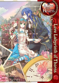 Alice in the Country of Hearts: Love Labyrinth of Thorns by story by QuinRose, art by Aoi Kurihara