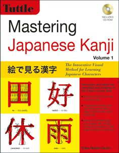 Mastering Japanese Kanji can help you greatly reduce the time and effort involved in learning to read Japanese and write Japanese. It does so by introducing a method that is both effective and easy to use in memorizing the meanings and pronunciations of Kanji—the array of characters that are used in the Japanese language to symbolize everything from abstract ideas to concrete nouns.