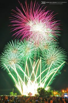 Pyrofestival in Cagayan de Oro Philippines, The Good Place, Things To Do, Friendship, To Go, City, Amazing, Places, Flowers