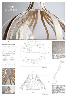 AWARD - TEZUKA LAB Concept Models Architecture, Wood Architecture, Architecture Portfolio, Sketch Design, Ad Design, Presentation Board Design, Temporary Architecture, Pavilion Design, Parametric Design