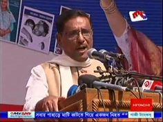 Prime BD News Live TV Bangla 11 February 2017 Bangladesh Live TV News Today