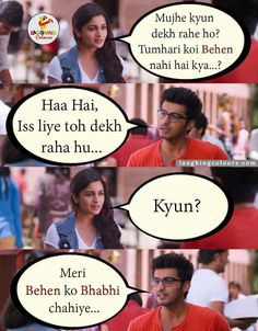💕Fuck me for more 💕♥Harshvardhan sen❤ Sweet Memes, Very Funny Memes, Funny School Jokes, Some Funny Jokes, Good Jokes, Funny Facts, Hilarious, Jokes Quotes, Funny Quotes