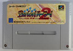 Super #Famicom :  Kyouraku - Sanyo - Toyomaru Parlor! Parlor! 2 SHVC-AIPJ-JPN http://www.japanstuff.biz/ CLICK THE FOLLOWING LINK TO BUY IT ( IF STILL AVAILABLE ) http://www.delcampe.net/page/item/id,0367703057,language,E.html