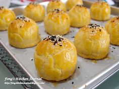 Fong's Kitchen Journal: Love at First Bite: Shanghai Mooncake