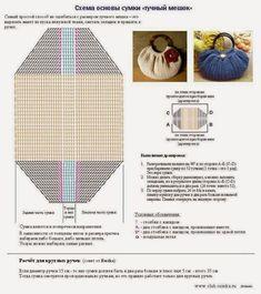 Su Crochet: bolsos (2)