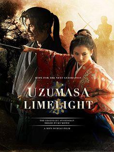 Uzumasa Limelight English Subtitled ** ON SALE Check it Out