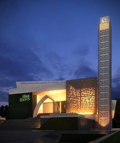 Mesjid sari asih_menara Mosque Architecture, Sacred Architecture, Religious Architecture, Futuristic Architecture, Amazing Architecture, Contemporary Architecture, Architecture Details, Weekend House, Beautiful Mosques