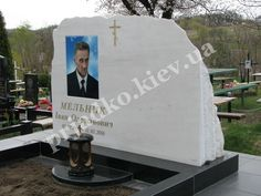 Цена на памятники с установкой в indastrialcraft 2 цена на памятник москва рассрочка