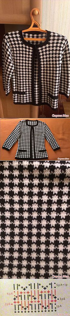 Discover thousands of images about Chanel Jacket crochet - Knitting - Country Mom Crochet Coat, Crochet Jacket, Crochet Cardigan, Love Crochet, Crochet Clothes, Clothes Crafts, Crochet Stitches, Crochet Motif, Crochet Designs