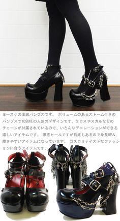 あしながおじさん YOSUKE U.S.A ヨースケ 靴の専門店アイビー ibe ゴシック ロリィタ ゴスロリ パンク ロックお兄系 ギャル ゲッタグリップ ナイキ