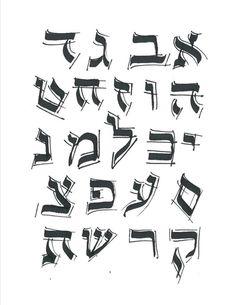 Typography - Jennifer Kaplan Designs Cursive Calligraphy, Caligraphy, Graffiti Lettering, Hand Lettering, Money Wallpaper Iphone, Typography Sketchbooks, Hebrew Writing, Hebrew Tattoo, Font Art