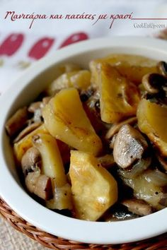Mushrooms with Potatoes in Wine ⋆ Cook Eat Up! Vegetarian Recipes, Cooking Recipes, Healthy Recipes, Sweets Recipes, Greek Cooking, Greek Recipes, International Recipes, Diy Food, Appetizer Recipes
