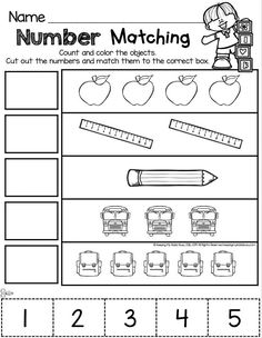AUGUST BACK TO SCHOOL math and literacy worksheets for kindergarten - learn from home - center work