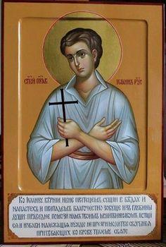 john the russian Byzantine Icons, Byzantine Art, Religious Paintings, Christian Religions, Religious Icons, Art Icon, Catholic Saints, Orthodox Icons, Christian Faith