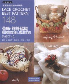 "Photo from album ""Lace Crochet Best Pattern 148 (Chinese)"" on Yandex. Crochet Books, Thread Crochet, Crochet Crafts, Crochet Doilies, Crochet Flowers, Crochet Lace, Crochet Stitches, Crochet Ideas, Crochet Squares"