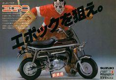 Zoomer Small Motorcycles, Vintage Motorcycles, Mini Bike, Brochures, Cool Bikes, Atv, Motorbikes, Honda, Monster Trucks