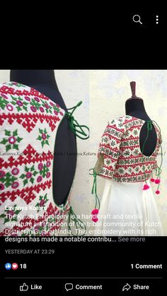 Zardozi Embroidery, Hand Embroidery Dress, Embroidery Neck Designs, Hand Embroidery Videos, Embroidery Flowers Pattern, Embroidery Works, Simple Embroidery, Indian Embroidery, Embroidered Blouse