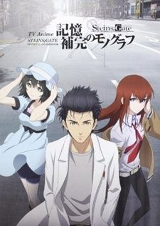 Steins Gate.  Starts out slow, but then it turns into an amazing anime!  I cried so much through so many episodes...  I loved it!